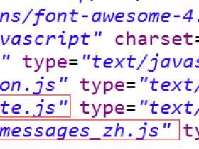 jquery_validate.js使用
