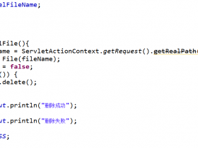 java web删除服务器上传图片