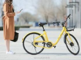 共享单车现在谈清场还为时尚早  文/王新喜