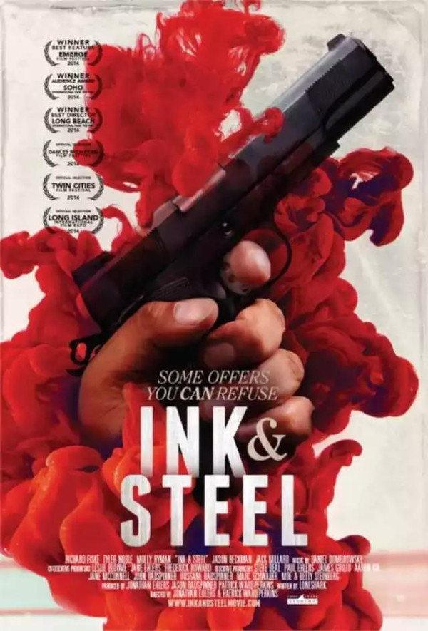 ink-and-steel