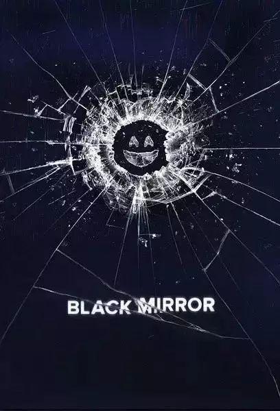 《黑镜》black mirror