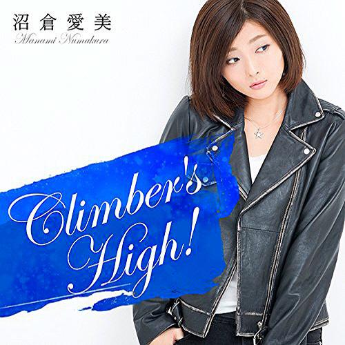 OP片头曲「Climber's High!」/沼倉愛美