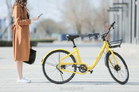 共享单车ofo 小黄车